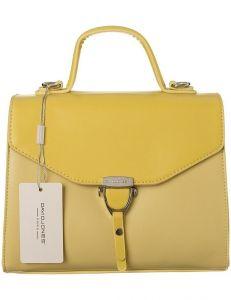 David jones žlutá shopper kabelka vel. ONE SIZE 148738-551691